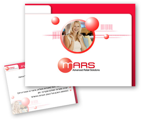 Mars Advanced Retail Solutions